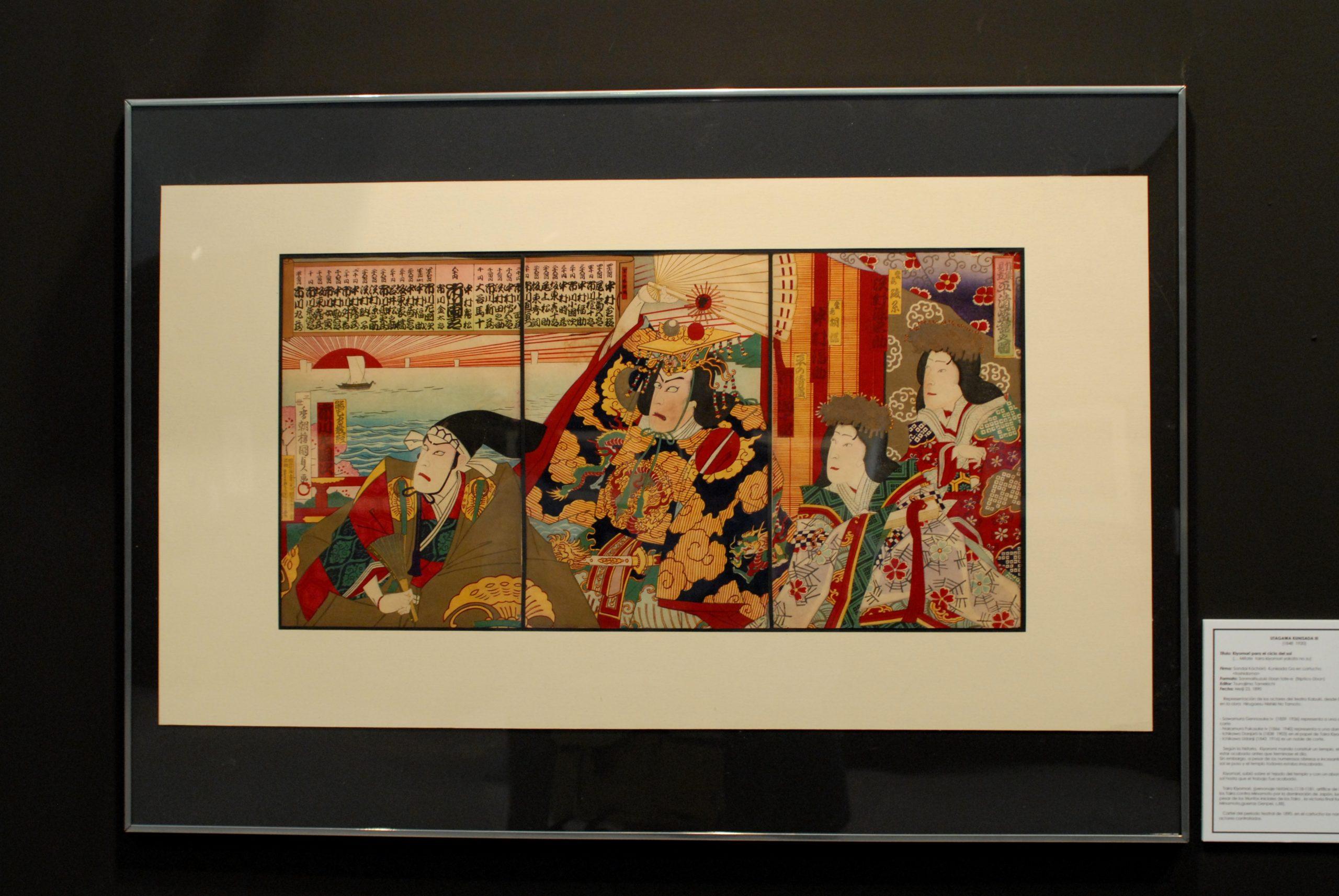 GEISHA Y SAMURÁI: Amor y guerra en el antiguo Japón